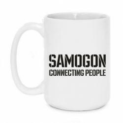 Кружка 420ml Samogon connecting people