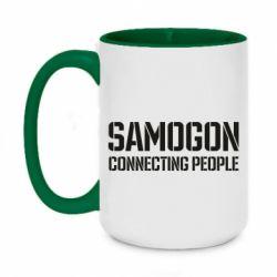 Кружка двоколірна 420ml Samogon connecting people