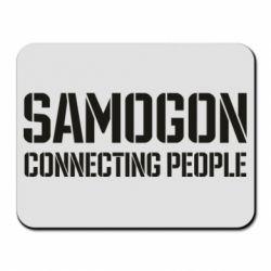Килимок для миші Samogon connecting people