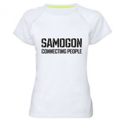 Жіноча спортивна футболка Samogon connecting people