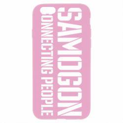 Чохол для iPhone 6 Plus/6S Plus Samogon connecting people