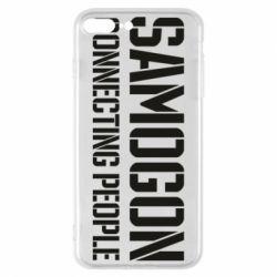 Чохол для iPhone 7 Plus Samogon connecting people