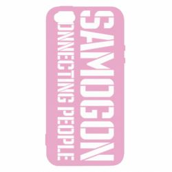 Чохол для iphone 5/5S/SE Samogon connecting people