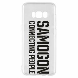 Чохол для Samsung S8 Samogon connecting people