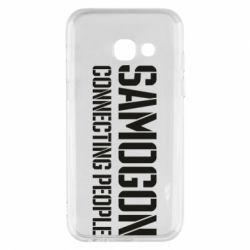 Чохол для Samsung A3 2017 Samogon connecting people