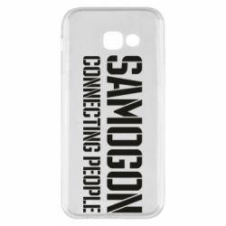 Чохол для Samsung A5 2017 Samogon connecting people