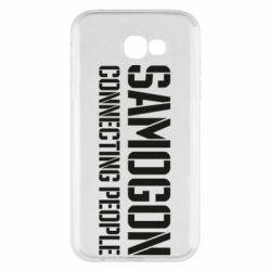 Чохол для Samsung A7 2017 Samogon connecting people