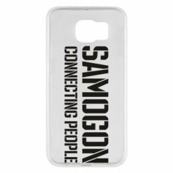 Чохол для Samsung S6 Samogon connecting people