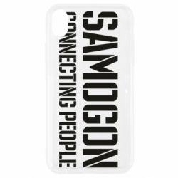Чохол для iPhone XR Samogon connecting people