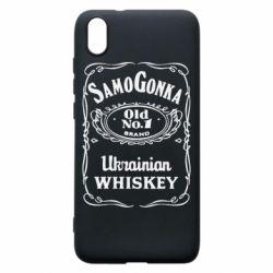 Детская футболка SamoGonka (Jack Daniel's) - FatLine