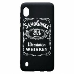 Чохол для Samsung A10 SamoGonka (Jack daniel's)