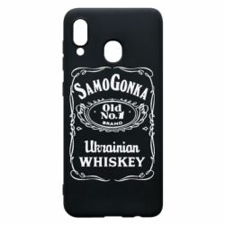 Чохол для Samsung A20 SamoGonka (Jack daniel's)