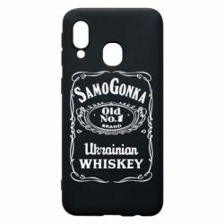 Чохол для Samsung A40 SamoGonka (Jack daniel's)