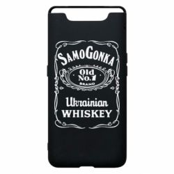 Чохол для Samsung A80 SamoGonka (Jack daniel's)