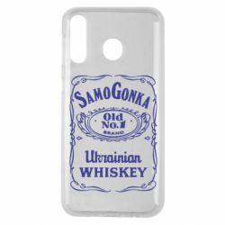 Чохол для Samsung M30 SamoGonka (Jack daniel's)