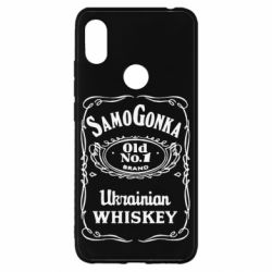 Чехол для Xiaomi Redmi S2 SamoGonka (Jack Daniel's)