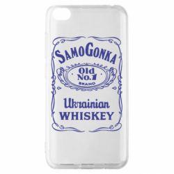 Чехол для Xiaomi Redmi Go SamoGonka (Jack Daniel's)
