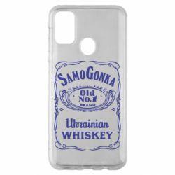 Чохол для Samsung M30s SamoGonka (Jack daniel's)