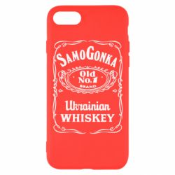 Чехол для iPhone 8 SamoGonka (Jack Daniel's) - FatLine
