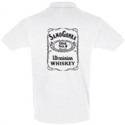 Футболка Поло SamoGonka (Jack Daniel's) - FatLine