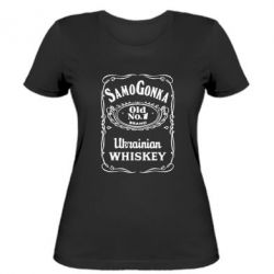 Женская футболка SamoGonka (Jack Daniel's) - FatLine
