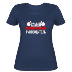Женская футболка Самый классный руководитель!