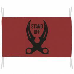 Флаг Sandoff Knife