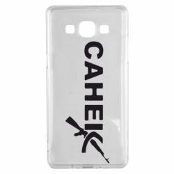 Чехол для Samsung A5 2015 Санек