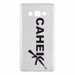 Чехол для Samsung A7 2015 Санек
