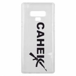 Чехол для Samsung Note 9 Санек