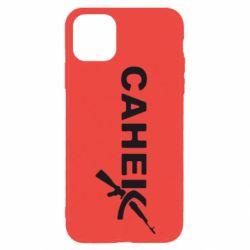 Чехол для iPhone 11 Pro Санек