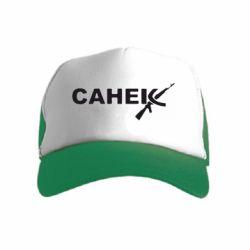 Детская кепка-тракер Санек
