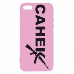 Чехол для iPhone5/5S/SE Санек