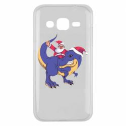 Чехол для Samsung J2 2015 Santa and T-Rex
