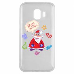 Чехол для Samsung J2 2018 Santa says merry christmas