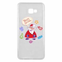 Чехол для Samsung J4 Plus 2018 Santa says merry christmas