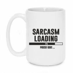 Кружка 420ml Sarcasm loading