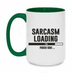 Кружка двоколірна 420ml Sarcasm loading