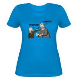 Женская футболка Say my name!! - FatLine