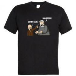 Мужская футболка  с V-образным вырезом Say my name!! - FatLine