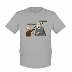 Детская футболка Say my name!! - FatLine