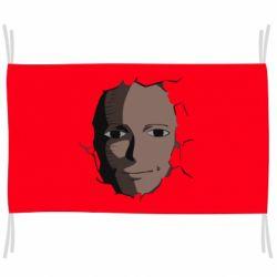 Прапор Сайтама