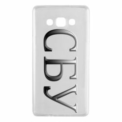 Чехол для Samsung A7 2015 СБУ серый