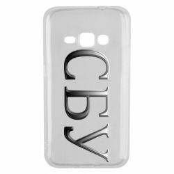 Чехол для Samsung J1 2016 СБУ серый