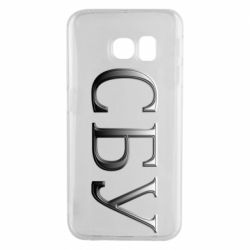 Чехол для Samsung S6 EDGE СБУ серый