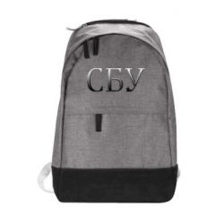 Городской рюкзак СБУ серый
