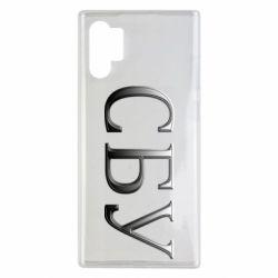 Чехол для Samsung Note 10 Plus СБУ серый