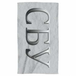 Полотенце СБУ серый