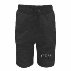 Детские шорты СБУ серый