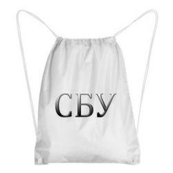 Рюкзак-мешок СБУ серый